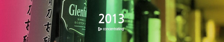 2013 티온미디어