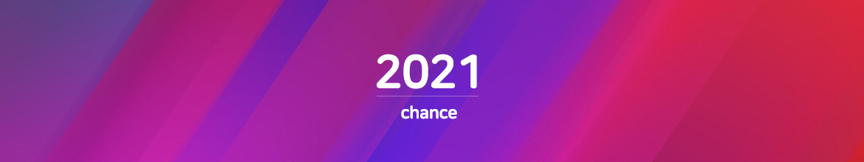 2021 티온미디어